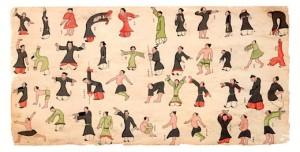 La bannière Ma Wang Dui