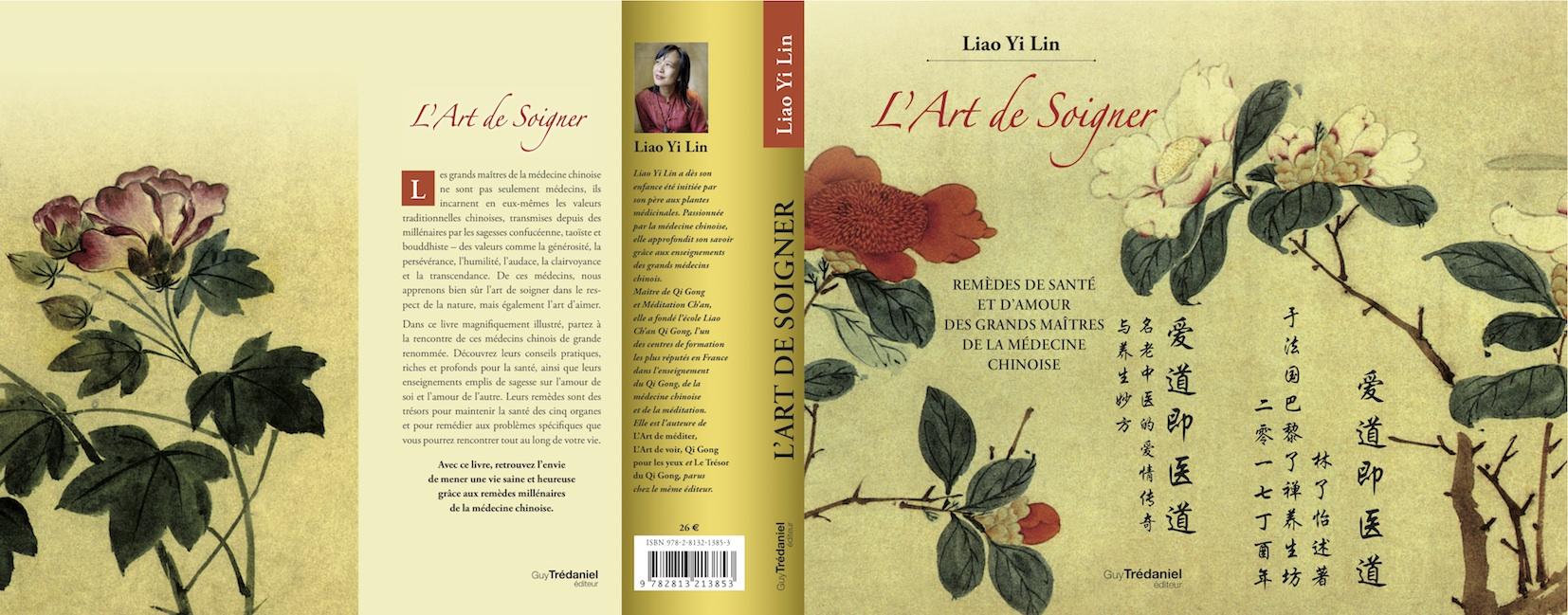 COUVERTURE L'ART DE SOIGNER web