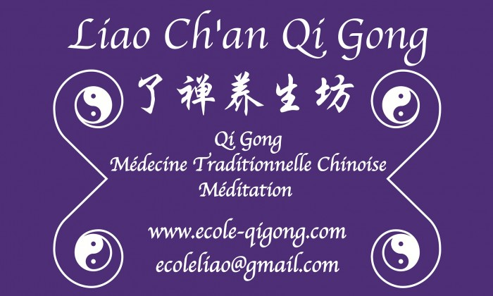 ECOLE QIGONGMTCMEDITATION reduit